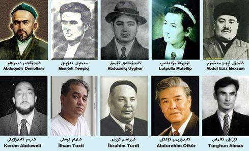 Uyghur Oghlanlar