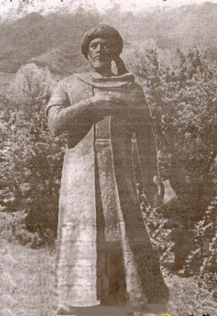 Molla Bilalnazim