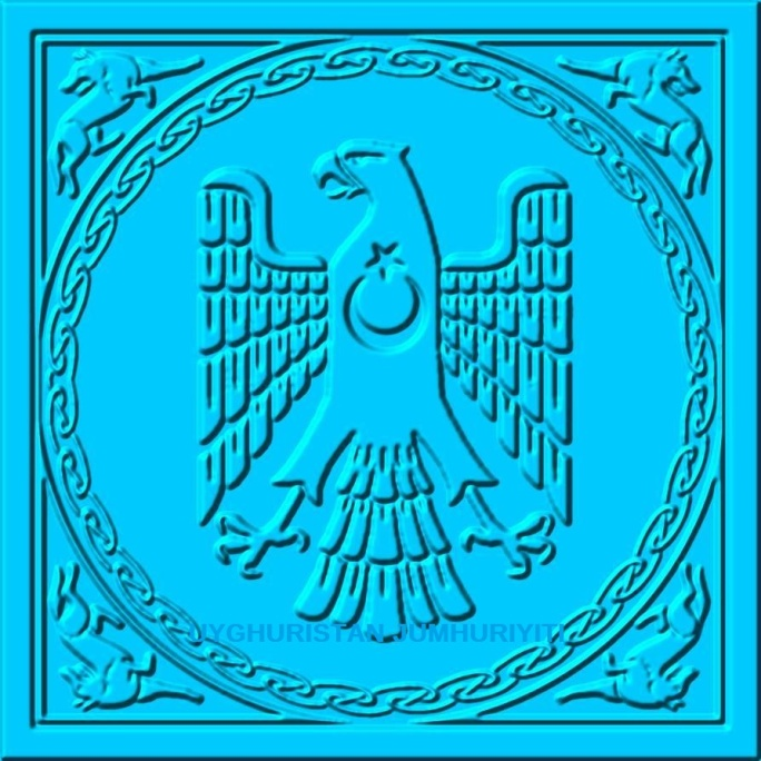 Uyghuristan Respublikisi
