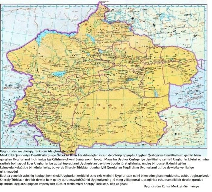 Büyük Uyghuristan