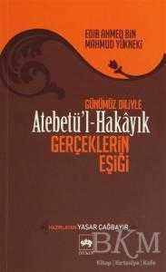 atebetul-hakayik-15012-15-B